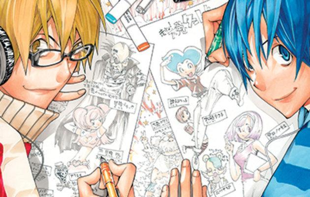 Cours de Manga à Lausanne